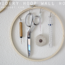 DIY Embroidery Hoop Wall Hooks