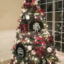 Chalkboard Plaid Christmas Tree by U Create