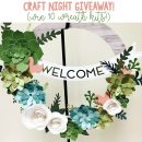 Craft Night Giveaway - win 10 gorgeous paper wreath kits!